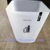 ถังขยะทรงสี่เหลี่ยม 001-HH-222