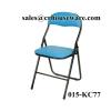 เก้าอี้นั่งเบาะพับ 015-KC77