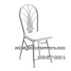 เก้าอี้พับเบาะฟองน้ำทรงต้นปาล์มขาสแตนเลส 075-ST-205/2