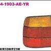 เสื้อไฟท้าย BMW E34 สีส้มแดง