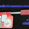 กระบวยโปร่ง,กระช้อนลวก เล็ก ม้าลาย รหัสสินค้า 008-105222