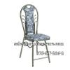 เก้าอี้พนักพิงเบาะฟองน้ำ 075-ST-206/2