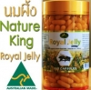 Nature's King Royal Jelly 1,000mg. (365 แค็ปซูล) นมผึ้งเนเจอร์สคิง รอยัลเจลลี่ 1,000 mg. ของแท้ สินค้าผลิตและนำเข้าจากประเทศออสเตรเลีย สุดยอดอาหารเสริมนบำรุงผิวและร่างกายที่ให้ผลดีจริงและปลอดภัย ไม่มีสารประกอบอื่นที่เป็นอันตราย