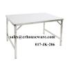 โต๊ะโรงอาหาร 017-JK206