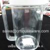เหยือกน้ำอะคริลิค เกรด A รหัสสินค้า 037-J1000