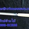 กระบวยยักษ์ ด้ามไม้ รหัสสินค้า 008-KC838