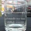 แก้วชอตเล็ก Short Glass รหัสสินค้า 013-LG42