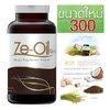 Ze-Oil Gold 300 เม็ด ซีออยล์ โกลด์ น้ำมันสกัดเย็น 4 ชนิด ประกอบด้วย น้ำมันมะพร้าว ผสมกระเทียม น้ำมันงาขี้ม่อนสกัดธรรมชาติ น้ำมันรำข้าวจมูกข้าวแท้100%ทานเพื่อช่วยเพิ่มสารอาหารสำคัญให้กับร่างกาย เช่น โอเมก้า3ช่วยปรับสมดุลการทำงานของร่างกาย ระบบการทำงานภายใน