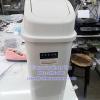 ถังขยะฝาผลัก ขนาด 25 ลิตร Code: 001-SHS-666