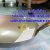 กระทะเหล็กมีด้าม ขนาด 18 นิ้ว รหัสสินค้า 008-ICW-018