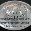 แผ่นย่างอะลูมิเนียม แบบเจาะรู 006-TH-004 Roast pan aluminium,with holes. 006-TH-004烧烤炉盘/锅,សាច់អាំងសាច់អាំងចាន / សមុទ្រ Pan,BBQ Grill tấm / chảo,BBQ Grill pinggan / pan,BBQ Grill plate/pan,Korean bbq grill pan