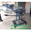 เครื่องคั่วโอ่งอัตโนมัติ Code : 055-CH1618AT,coffee roaster,tea roaster