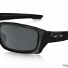 OAKLEY STRAIGHTLINK (ASIA FIT) OO9336-01