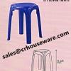 เก้าอี้พลาสติก ไม่มีพนักพิง รหัสสินค้า 015-CH-35