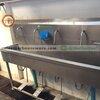ซิ้งค์น้ำใช้เท้าเหยียบ 4 หัวก๊อก 075-RTW-04,Hand wash sink Hand Free