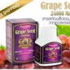 Top Life Grape seed Extract ขนาด 24,000mg 180 capsules อาหารเสริมนำเข้าจากออสเตรเลีย ของแท้ 100 % สารสกัดจากเปลือกเมล็ดองุ่น ช่วยชะลอการเกิดริ้วรอย ให้ผิวกระชับแข็งแรงขึ้น เสริมสร้างการทำงานของคอลลาเจน และยับยั้งการเกิดเม็ดสี