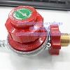 หัวปรังเร่งแก๊ส -แรงดันสูง Code: SA-4 NEW