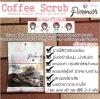 สครับกาแฟขัดผิว ภิโมริช Pimorich Coffee Scrub 1 กล่อง มี 10 ซอง กาแฟขัดผิว ผลิตจากกากกาแฟธรรมชาติ 100% ใช้ได้ทั้งผิวหน้า และ ผิวกาย ลดเซลล์ลูไลท์ ผิวเปลือกส้มได้จริง ช่วยกระชับผิวและรูขุมขน ขาหนีบดำ หน้าท้องแตกลาย ผิวขาว กระจ่างใสขึ้น และเนียนนุ่มน่าสัมผั