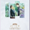 Belated Love by หลันหลิน เล่มพิเศษ มัดจำ 100 ค่าเช่า 20b.