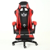 เก้าอี้เกมมิ่ง DOTA GAMING CHAIR