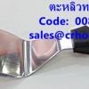 ตะหลิวทอด เหลี่ยม รหัสสินค้า 008-JP-30116
