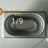 อ่างอาหารสแตนเลส 1/9 ลึก 10 ซม. Gastronorm Pan 040-GN-1904