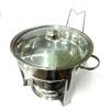 ชุดอ่างอุ่นอาหารกลม Round Chafing Dish 005-150-100-0-45