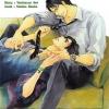 My 50th, my first love ByTsukimura Kei มัดจำ250b. ค่าเช่า 50b.