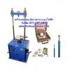 เครื่องทดสอบอัตราส่วน แบบไฟฟ้า California Bearing Ratio Test (CBR) รหัสสินค้า 077-CST-CBR