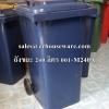 ถังขยะมีล้อสีน้ำเงิน 240 ลิตร 001-M 240A-B