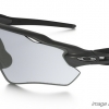 OAKLEY RADAR EV PATH OO9208-13