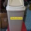 ถังขยะสีเทา 50 ลิตรฝาแกว่ง 001-KS648-GR ถังขยะ 50 ลิตร