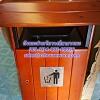 ถังขยะสำหรับวางที่สาธารณะ รหัสสินค้า 001-H14-002-00056