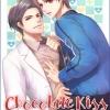 CHOCOLATE KISS คุณหมอพบรัก By ++saisioo++ มัดจำ 270 ค่าเช่า 60b.
