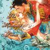 Tale of The Mermaid Prince By Inukai Nono มัดจำ 250 ค่าเช่า 50b.