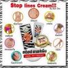 Stop lines Cream by Skin Dee สต๊อป ลาย ครีม หยุดทุกปัญหาผิวแตกลาย ท้องลาย, ขาลาย, ก้นแตกลายดำ, ต้นคอดำ, ขาหนีบดำ, หัวเข่าข้อศอกด้าน, ส้นเท้าแตก, รอยแผลเป็น ท้าพิสูจน์เห็นผลภายใน 9 วัน
