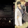 Doctor & Dragon เล่ม 3 By Kaname Kifu มัดจำ 300 ค่าเช่า 60b.