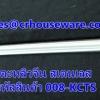 ตะหลิวจีนสเตนเลส ด้ามไม้ รหัสสินค้า 008-KCTS