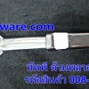 ทัพพี ด้ามพลาสติก รหัสสินค้า 008-SE4