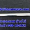 ตะหลิวใหญ่ม้าลาย ด้ามไม้ รหัสสินค้า 008-104311