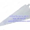 ถุงบีบครีม ขนาด 10 นิ้ว Pastry bags Code : 016-JP-50710