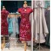 รหัส ชุดกี่เพ้า : KPS012 ชุดกี่เพ้าประยุกต์ สีแดงปักดิ้นชมพูม่วงอย่างสวยหรู ชุดกี่เพ้าสวยๆ แบบสั้นปักลายดอกไม้อย่างงดงาม คัตติ้งเป๊ะมาก ใส่ออกงาน ไปงานแต่งงาน ใส่เป็นชุดพิธีกร ชุดเพื่อนเจ้าสาว ชุดถ่ายพรีเวดดิ้ง ชุดยกน้ำชา หรือ ใส่ ชุดกี่เพ้าแต่งงาน สวยมาก