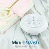 เครื่องซักผ้าพกพา mini wash