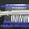 ทัพพีแขกสเตนเลส รหัสสินค้า 008-102110