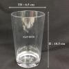 แก้วน้ำพลาสติกริมสระน้ำ Plastic Mug poolside.SAN-8520