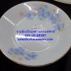 จานลึกเนื้อมุก 025-LD-GP307 Grand Pix Dinner จานลึก ขนาด 9 นิ้ว