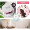 Makeup Helper Double Cushion Green Tea Blossom SPF50+ 24g. # Shy Girl แป้งดับเบิ้ลคุชชั่นใหม่!!! ส่งตรงจากเกาหลี สูตรชาเขียว ควบคุมความมัน กระชับรูขุมขน หน้าเนียนกระจ่างใสตลอดวัน ในแพคเกจใหม่ล่าสุด 4 แบบ น่ารักไม่ซ้ำใครคะ