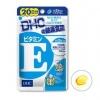 DHC Vitamin E (20 Days) ช่วยบำรุงผิวพรรณ ลดริ้วรอยจากสิวช่วยชะลอความแก่ผิวอ่อนกว่าอายุจริง ลดอัตราเสี่ยงของโรค