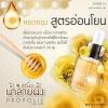 เซรั่มน้ำลายผึ้ง สูตรอ่อนโยน หยดสีทอง (Dodee86 Vitatree & Propolis Serum) 15ml. เซรั่มสูตรอ่อนโยน หน้าฉ่ำจาก Propolis สารสกัดจากธรรมชาติ เพื่อผิวบอบบาง แพ้ง่าย ช่วยบำรุงใหัผิวหน้าขาวใส ฉ่ำวาวเหมือนผิวอิ่มน้ำอยุ่ตลอด 24 ชั่วโมง ปราศจากสารที่ก่อให้เกิดการละ