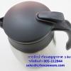 กระติกน้ำร้อนสุญญากาศ ขนาดความจุ 1 ลิตร รหัสสินค้า 005-112944